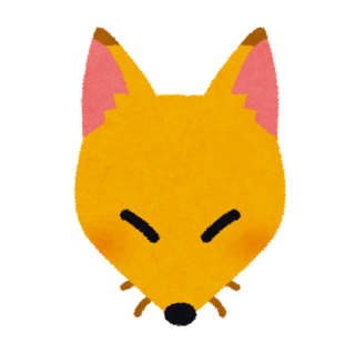 animalface_kitsune.pngキツネ.png